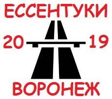 Как надо ездить на Северный Кавказ на автомобиле
