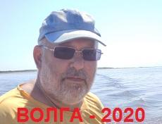 Рыбалка. Лето - 2020. Мало рыбалки. Много новостей.
